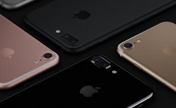 iPhone E