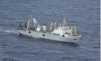 barco PORTADA