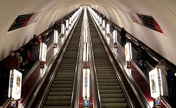 ucrania-metro-subterraneo-mas-profundo-