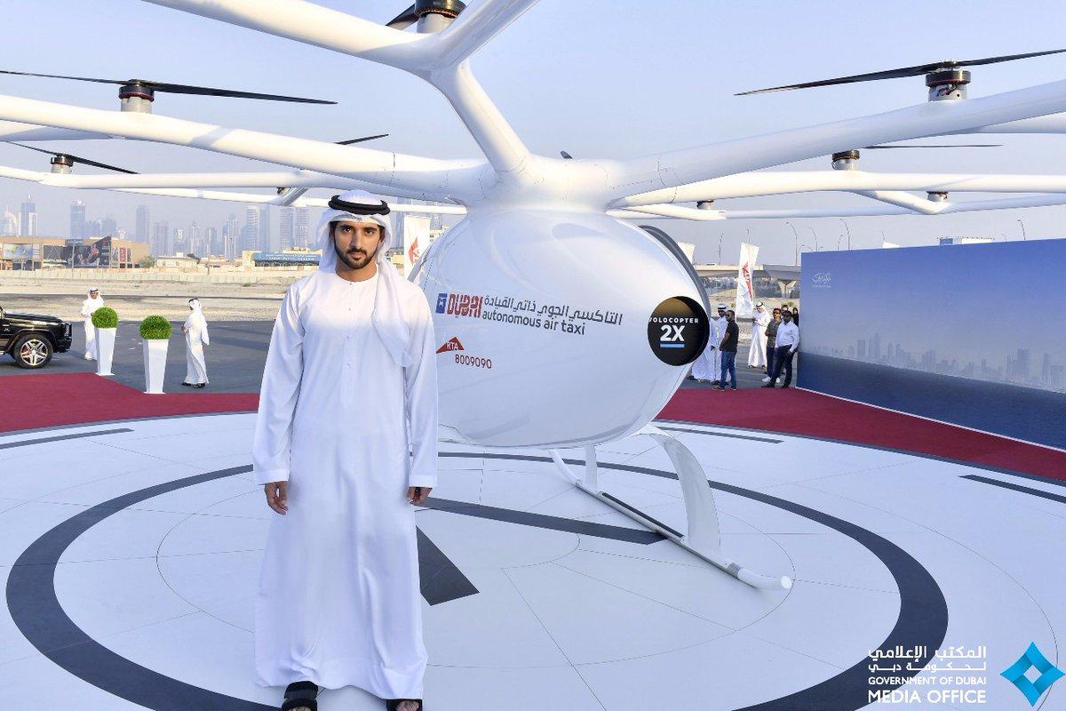 Dubái realiza pruebas del primer taxi dron DKppFKMXcAAJ2WE