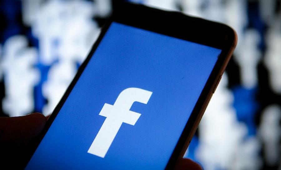 Facebook presenta fallas