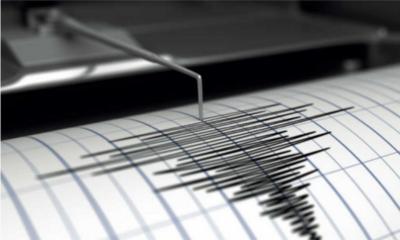 réplicas por el sismo en Pinotepa, réplicas, sismo, sismo en la Ciudad de México